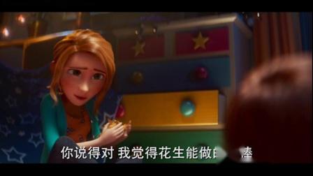 《神奇乐园历险记》热映 成亲子观影首选