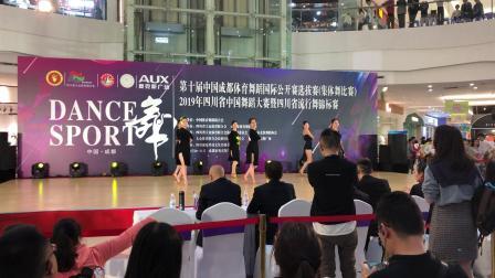 2019年4月20日第十届成都体育舞蹈公开选拔赛(集