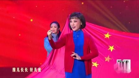 (李金枝)豫剧江姐选段