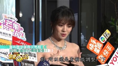 【娛樂百分百】2019.04.24(三)LIVE直播 - 愷樂