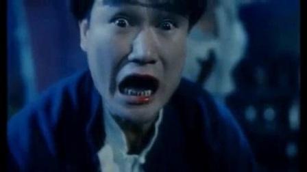 我在驱魔道长(林正英午马-电影全集)高清粤语版截了一段小视频