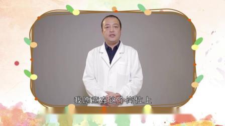 李长梁医生 儿童包茎手术最佳年龄是几岁