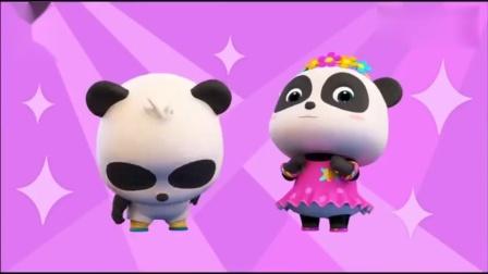 亲子早教 森林里开音乐会,小熊猫唱歌跳舞狗狗