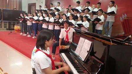 南宁市音乐教师合唱团《不再犹豫》
