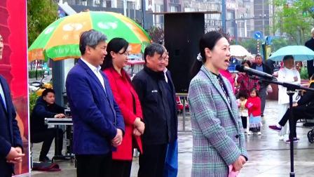 2019涟水县老年人体育节启动仪式剪影