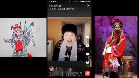 瑛姿戏曲集团群管幸福演唱豫剧【汉阳唐】选段