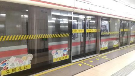 上海地铁1号线160号车上海体育馆站下行出站(莘