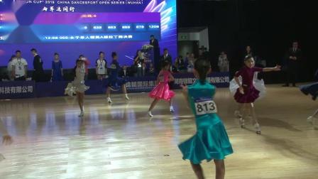 2019年中国体育舞蹈公开系列赛(武汉站)女子单