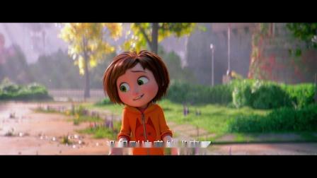 中国巨幕15《神奇乐园历险记》预告片