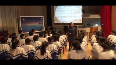 桑塔露琪亚-小学音乐优质课(2018)