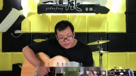 《和你在一起》吉他弹唱(改编)一道风特邀: