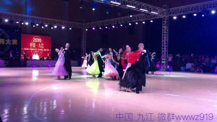 中国 九江2019.5.2.第五届CEFA国际标准舞(体育舞蹈