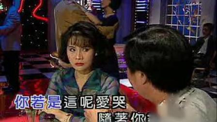 林玉英 - 07.离别之夜(台语钢琴酒吧原人原影 林玉