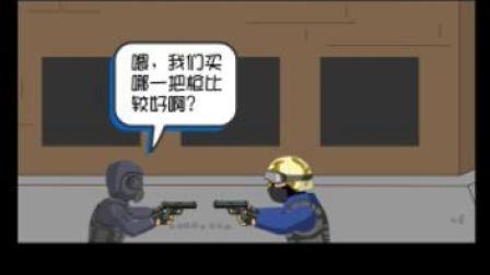CS超搞笑动画