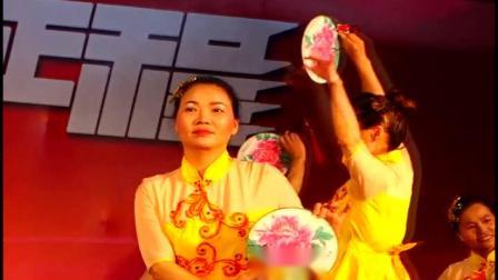 1282中国大地风景如画(五一节09-舞蹈-圆梦-体育公
