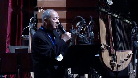 2,来宾中央音乐学院博士生导师陈自明教授讲话