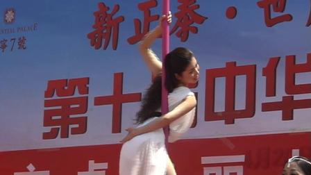 寿光菜博会  钢管舞(一)20190507老张拍摄
