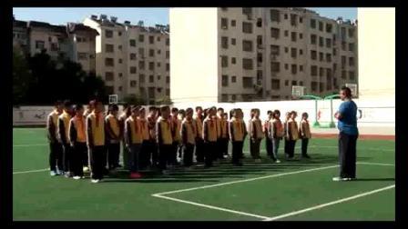 双手从头后向前抛实心球练习-小学体育优质课(