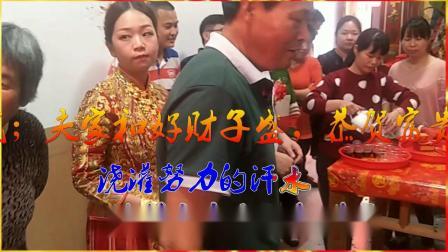 陈晓彬结婚典礼(音乐版)