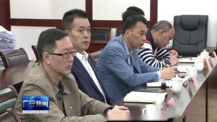 20190507罗锦秀同志任广宁县委委员 常委 纪委书记