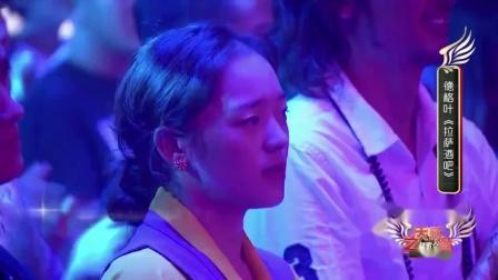 拉萨的酒吧—演唱:德格叶中国藏歌会,德格叶