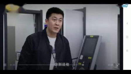 """我在""""浩哥、吴政委、董叔""""四平警事普法宣传"""