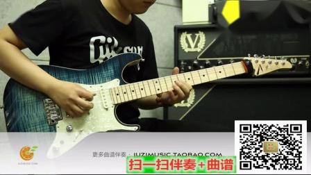 崔冠可电吉他独奏曲视频演示 动漫 死神片尾曲《