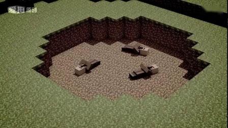 Minecraft-搞笑动画-(搬运籽岷珍藏)