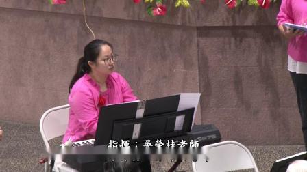 1080504蓮社母親節感恩音樂會