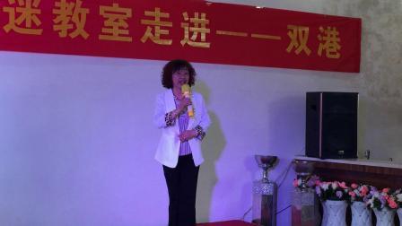 黄梅戏虞美人选段(汪飒)