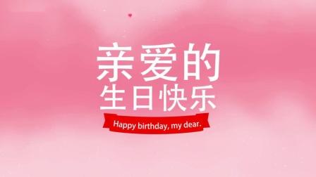 劲舞团华北二区【亲爱的生日快乐】情侣视频