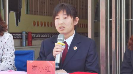 古交三小法制副校长聘任仪式上,古交市检察院检察官助理崔小红讲话实录。
