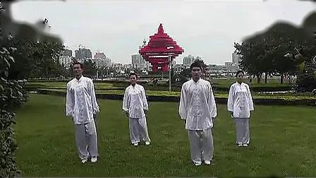 八段锦(标准口令)国家体育总局推广版_标清