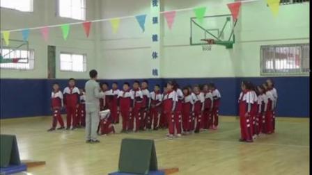 蹲踞式跳远-小学体育优质课(2018)