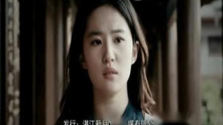 孤独的时候我又想起你 晨熙 上海老薛