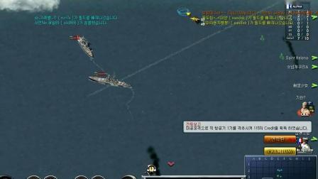 真吉尔丢人!韩国玩家主播防空还不如猴子 大海