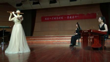 (2)2019吴晓君竹笛独奏音乐会(武汉)