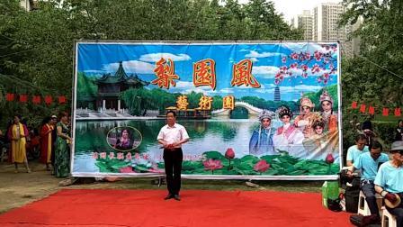 《文化观察》梨园风艺术团成立六周年庆典活动