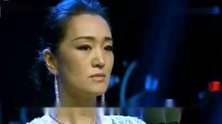 巩俐再婚嫁71岁法国音乐家,颜值依然不减当年!