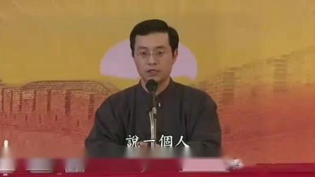 中医彭鑫博士讲SY的危害!