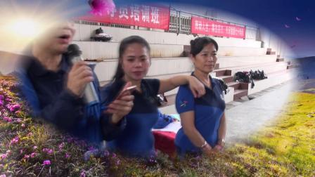 2019怀化市鹤城区广场舞 ( 排舞 ) 社会体育指导员