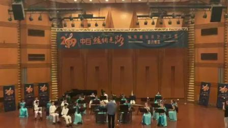四川音乐学院音乐厅《手拉手圆舞曲》