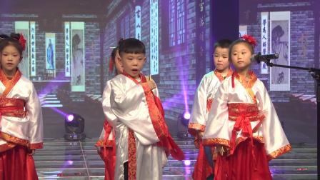 快板《弟子规》中华好少年全国少年儿童优秀传统文艺展演