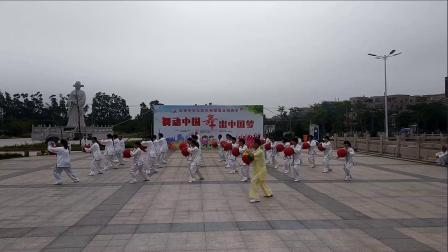 翔安区大嶝街道老年人体育协会展演