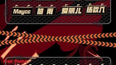 中国新说唱第二季海选晋级完整名单:黄旭、西奥、刘聪、福克斯…