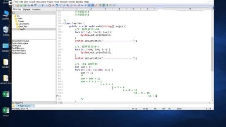 10天自学Java,轻松掌握Java编程基础