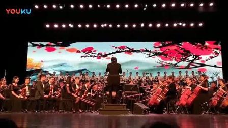 2018年上海艺术节  庐剧经典交响音乐会选 梁祝
