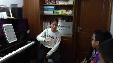 耀华音乐英皇听力课程 第二级 第7课