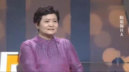 29岁音乐学院毕业女孩没有男朋友,涂磊直呼:你