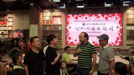 来宾市麒麟合唱团2019夏季音乐会